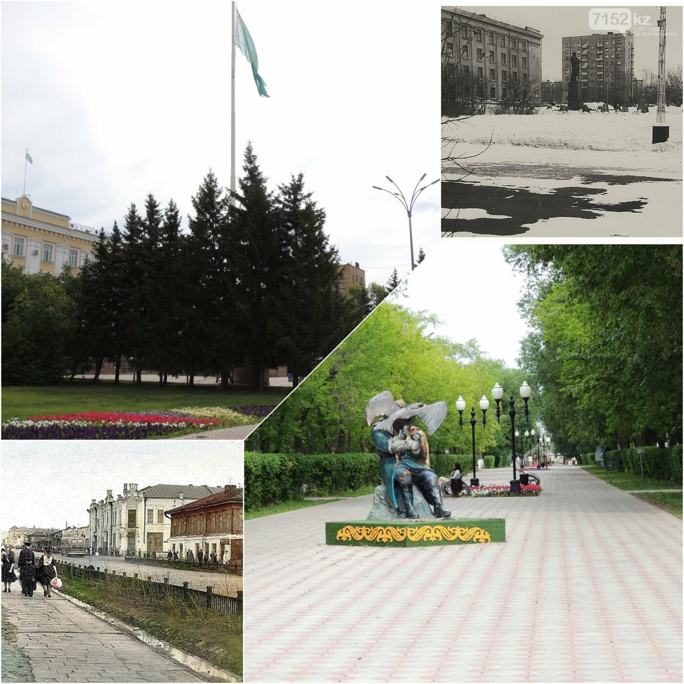 268 лет исполнилось сегодня Петропавловску, фото-1