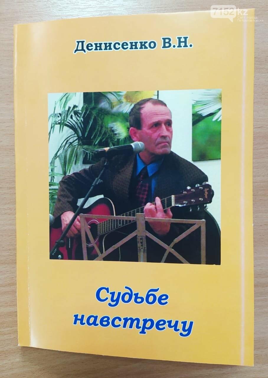 В Петропавловске тренер по самбо пишет трогательные стихи, фото-2