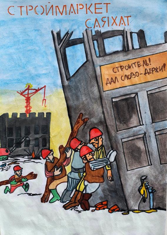 12 маленьких художников стали обладателями графических планшетов в СКО , фото-2, Жомарт Малика, 11 лет