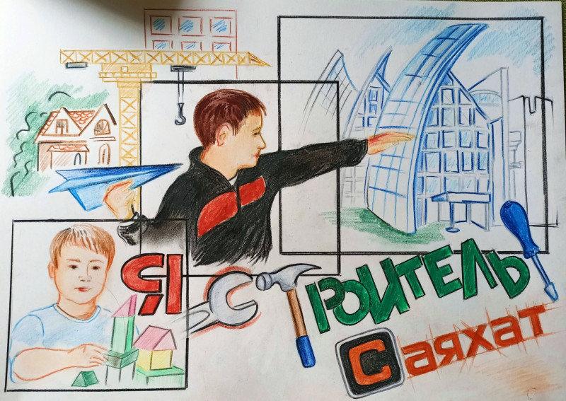 12 маленьких художников стали обладателями графических планшетов в СКО , фото-19, Жомарт Малика, 11 лет