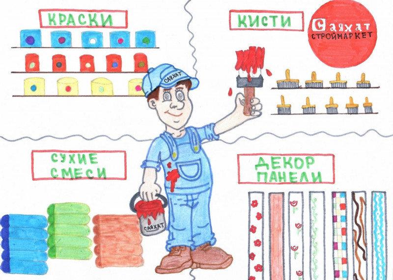 12 маленьких художников стали обладателями графических планшетов в СКО , фото-23, Жомарт Малика, 11 лет