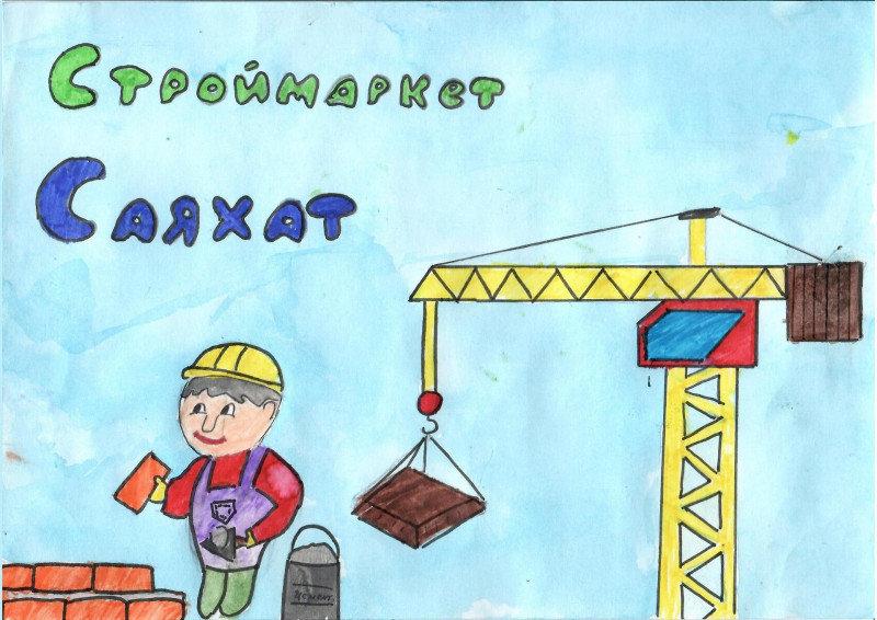 12 маленьких художников стали обладателями графических планшетов в СКО , фото-24, Жомарт Малика, 11 лет