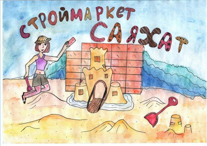 12 маленьких художников стали обладателями графических планшетов в СКО , фото-25, Жомарт Малика, 11 лет