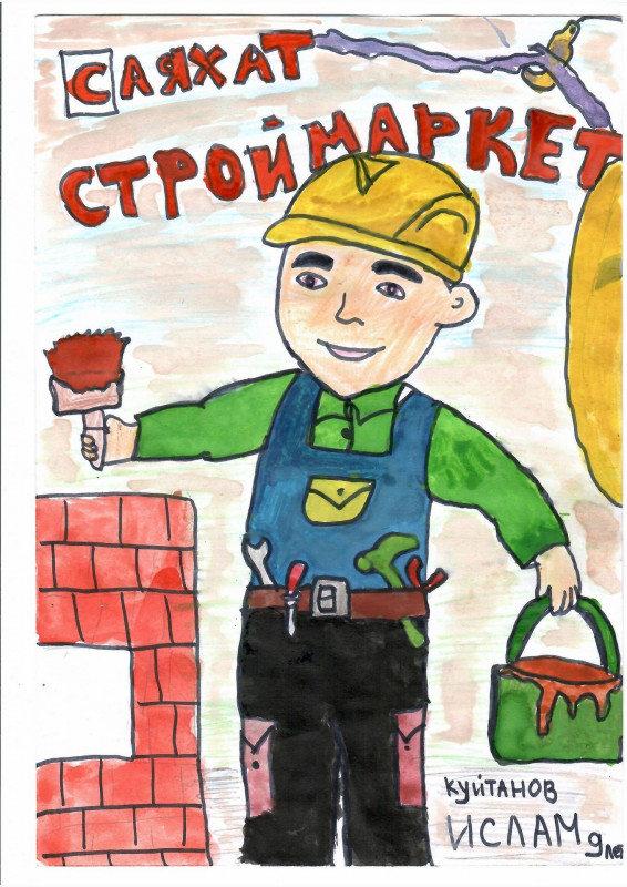 12 маленьких художников стали обладателями графических планшетов в СКО , фото-27, Жомарт Малика, 11 лет