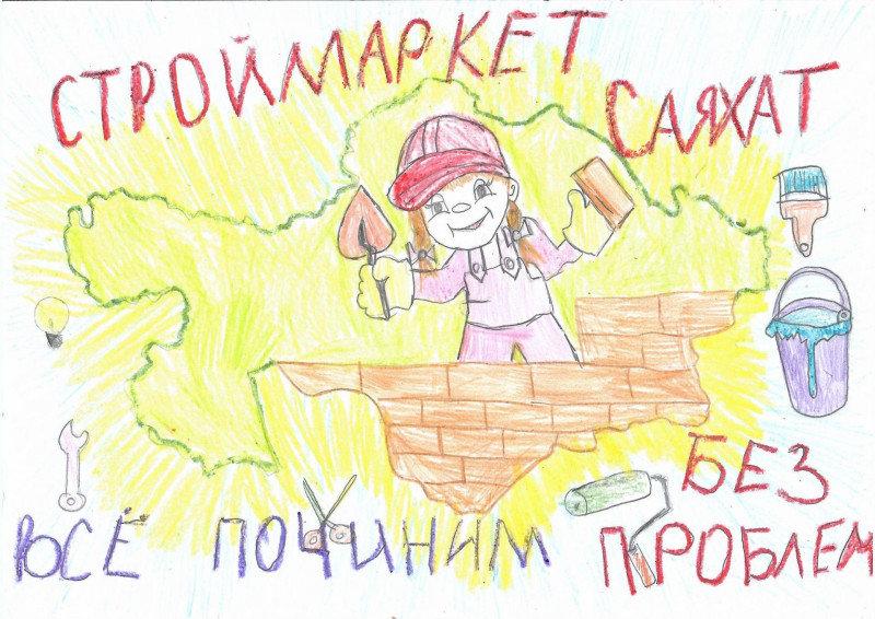 12 маленьких художников стали обладателями графических планшетов в СКО , фото-29, Жомарт Малика, 11 лет
