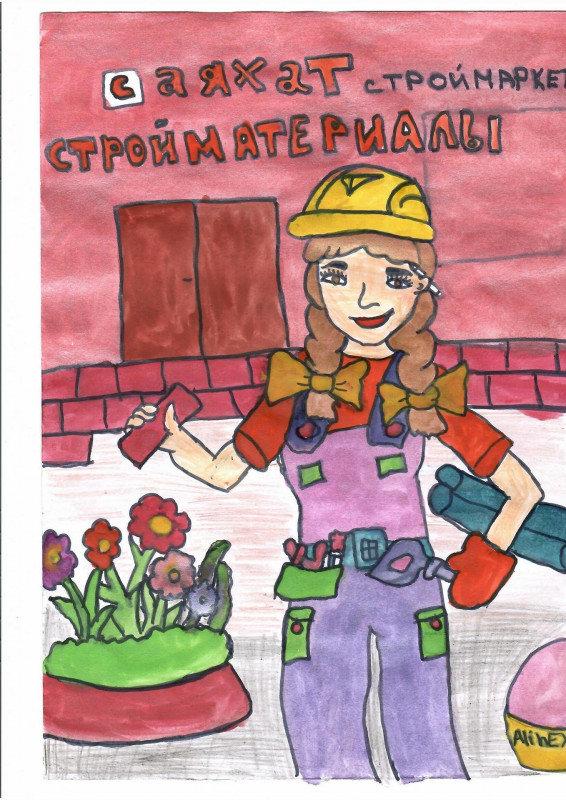 12 маленьких художников стали обладателями графических планшетов в СКО , фото-30, Жомарт Малика, 11 лет