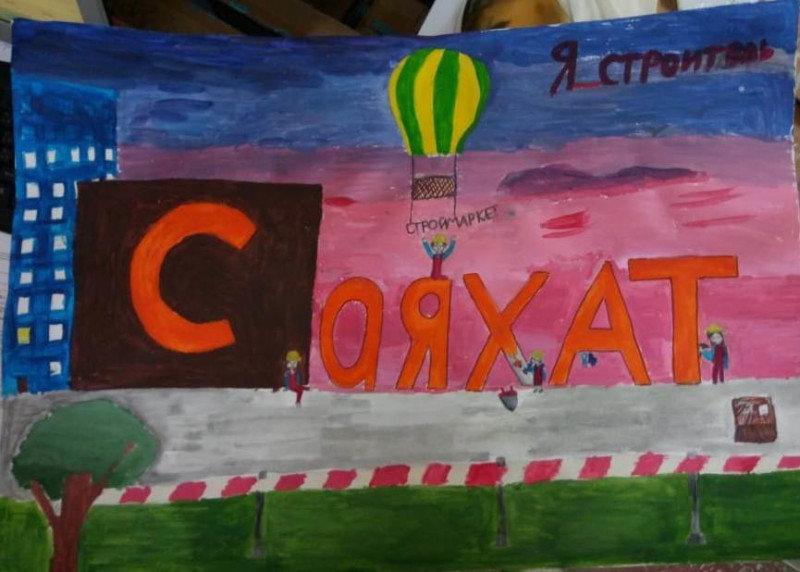 12 маленьких художников стали обладателями графических планшетов в СКО , фото-33, Жомарт Малика, 11 лет