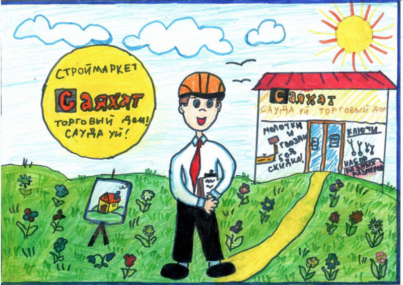 12 маленьких художников стали обладателями графических планшетов в СКО , фото-38, Жомарт Малика, 11 лет