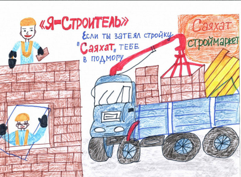 12 маленьких художников стали обладателями графических планшетов в СКО , фото-40, Жомарт Малика, 11 лет