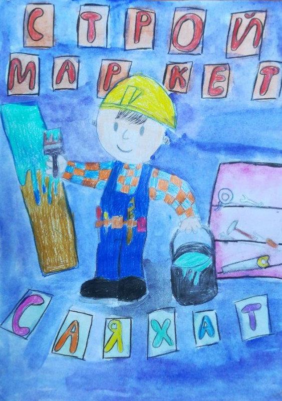 12 маленьких художников стали обладателями графических планшетов в СКО , фото-47, Жомарт Малика, 11 лет