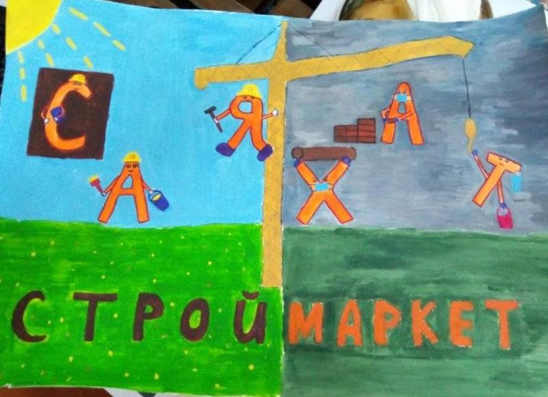 12 маленьких художников стали обладателями графических планшетов в СКО , фото-52, Жомарт Малика, 11 лет